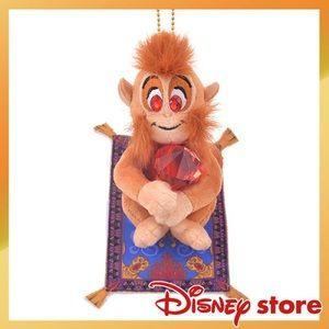Disney Abu & Magic Carpet Plush Keychain